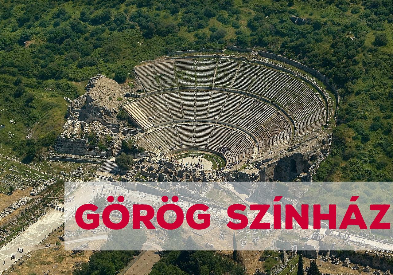 Görög színház
